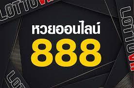 สมัครเว็บหวยออนไลน์888